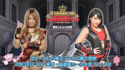 stardom4-30-8