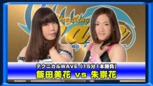 wave6-22-1