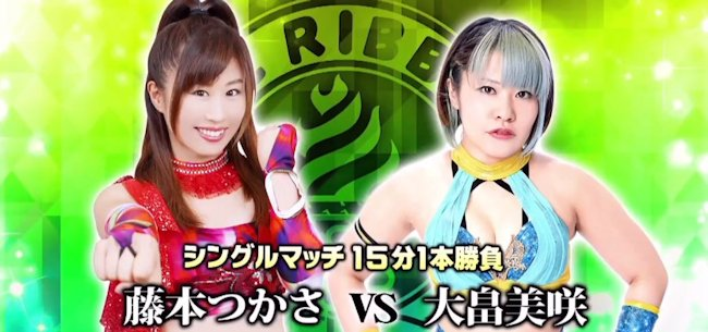 Joshi City Update for January 19th, 2019