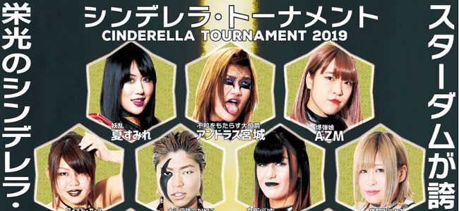 Stardom Cinderella Tournament 2019 on 4/29/19 Review