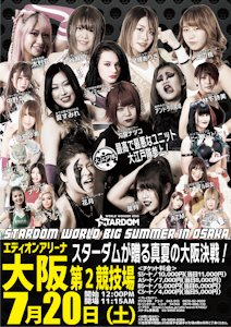 Stardom World Big Summer In Osaka