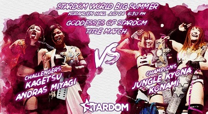 Stardom World Big Summer - Jungle Kyona and Konami vs. Andras Miyagi and Kagetsu