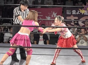 Haruka Umesaki vs. Mei Suruga