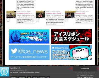 Nico Pro Cancel English #1