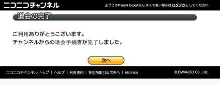 Nico Cancel #4