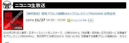 NicoPro Website Use 1