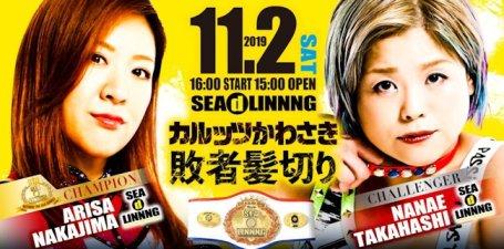 Joshi City Update 11/12/19