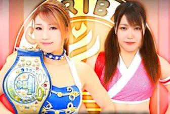 Ice Ribbon Yokohama Maya Yukihi vs. Suzu Suzuki