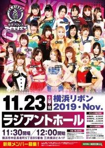 Ice Ribbon Yokohama Poster