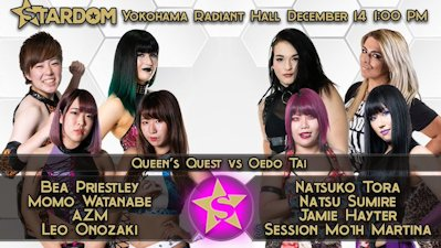 Oedo Tai vs. Queen's Quest