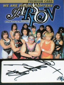 ARSION Card Set Autograph