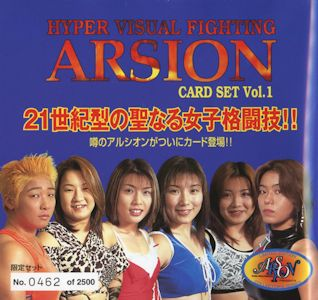 ARSION Card Set Vol. 1