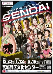 Sendai Girls' on 1/12/20 Poster
