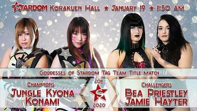 Tokyo Cyber Squad vs. vs. Bea Priestley & Jamie Hayter