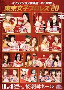 Tokyo Joshi Pro 2020 Cover