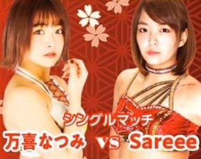 Sareee vs. Natsumi Maki