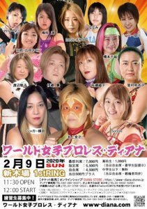 Marvelous at Shin-Kiba on 2/9/20 Poster