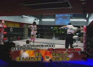 Kana and Kuishinbo Kamen vs. Shuu Shibutani and Kanjuro Matsuyama