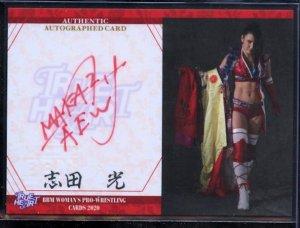 Hikaru Shida Special Autograph