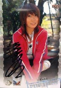 True Heart Autograph #3