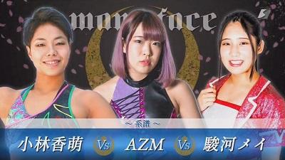 AZM vs. Kaho Kobayashi vs. Mei Suruga