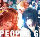 Stardom No People Gate Banner