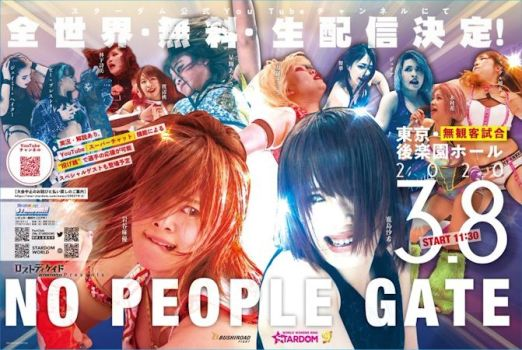 Stardom No People Gate Poster