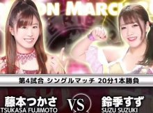Joshi City Update March