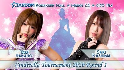 Saki Kashima vs. Tam Nakano