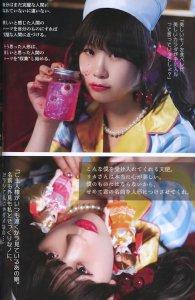 Rika Tatsumi Destruction Baby #2