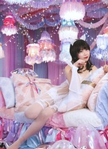Rika Tatsumi Destruction Baby #6