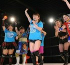 Ice Ribbon P's Party Banner