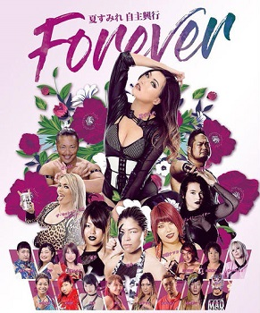Natsu Sumire Produce Forever Poster
