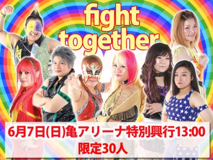 PURE-J Fight Together! Banner