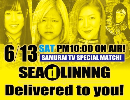 SEAdLINNNG Delivered To You! Poster
