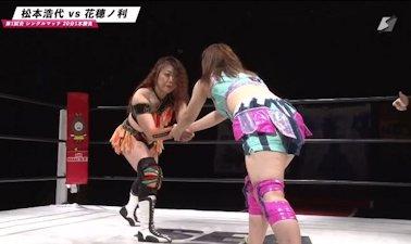 Hiroyo Matsumoto vs. Honori Hana