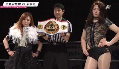 Arisa Nakajima vs. ASUKA