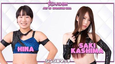 Saki Kashima vs. Hina