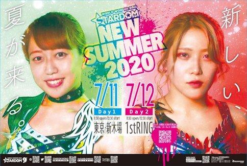 Stardom New Summer Poster