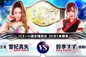 Joshi City Update July 26th
