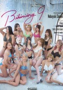 Bikiniing 9 - Cover