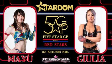 Giulia vs. Mayu Iwatani
