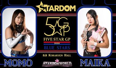 Maika vs. Momo Watanabe