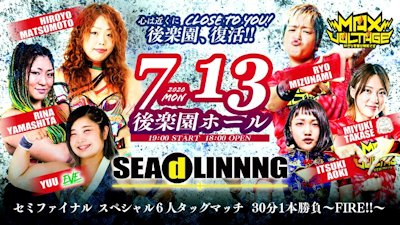 Hiroyo Matsumoto, Rina Yamashita, and Yuu vs. Itsuki Aoki, Miyuki Takase, and Ryo Mizunami