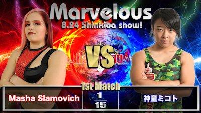 Masha Slamovich vs. Mikoto Shindo