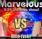Marvelous 8/24/20 - Banner