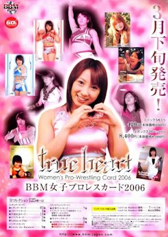 2006 True Heart Box