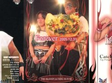 BBM True Heart 2006 - Banner