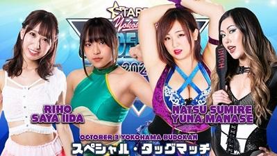 Natsu Sumire and Yuna Manase vs. Riho and Saya Iida