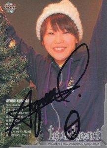 2006 True Heart Autograph #2